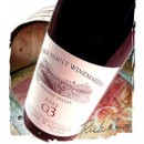 PP ADVOCATE WINES ~ Burge Family Winemakers ~ G3 2002 ~ Barossa Valley ~ 96RP