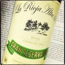 PP ADVOCATE WINES ~ La Rioja Alta ~ Gran Reserva 904 2005 ~ 96RP / 96WE / 95JS / 95PÑ
