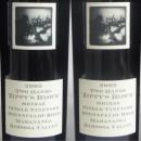 PP ADVOCATE WINES ~ Two Hands Wines ~ Two Hands Zippy's Block Shiraz 2004 ~ Barossa Valley ~ 96-98+RP