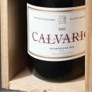 PP ADVOCATE WINES ~ Finca Allende ~ Calvario 2003 ~ Rioja ~ 93RP / 95PÑ