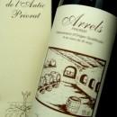 PP ADVOCATE WINES ~ Arrels del Priorat ~ Vi de mare de 30 years ~ Rancio [2001] ~ 96RP