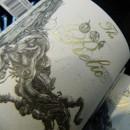 PP ADVOCATE WINES ~ Standish ~ The Relic Shiraz / Viognier 2003 ~ Barossa Valley ~ 96-98RP