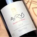 PP ADVOCATE WINES ~ FINCA Allende ~ Aurus 2005 ~ Rioja ~ 98RP